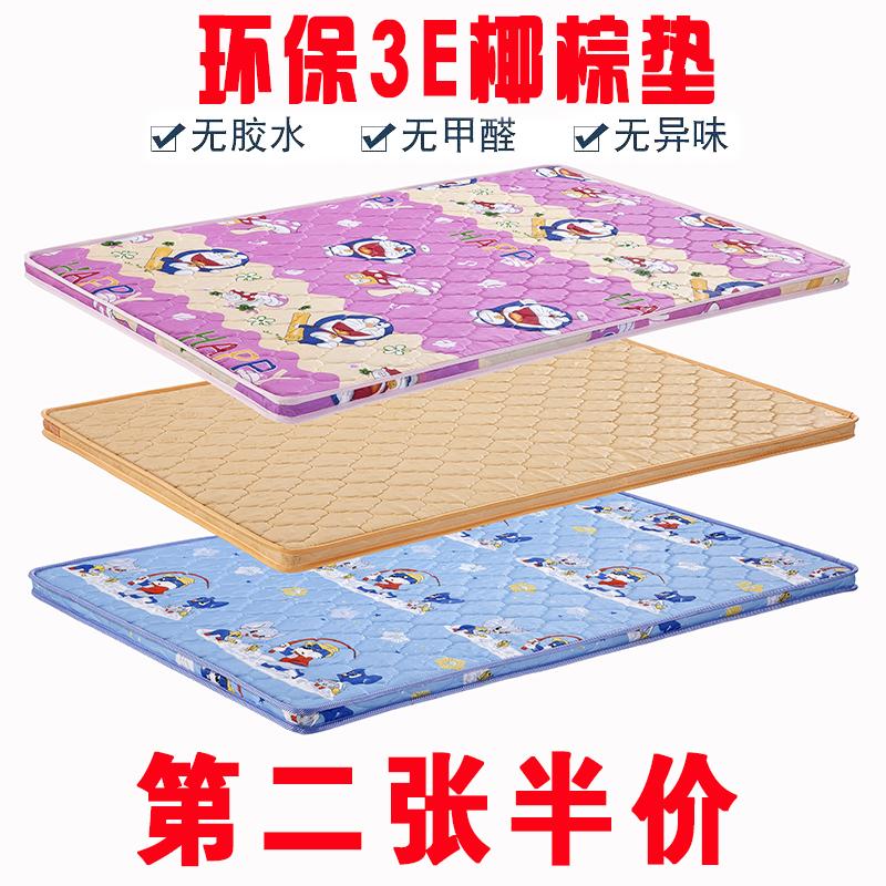 双层儿童床床垫
