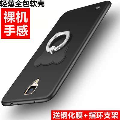 三星s49508v手机壳s4i9508v保护套gt19508v简约外壳L95o8v全包硬