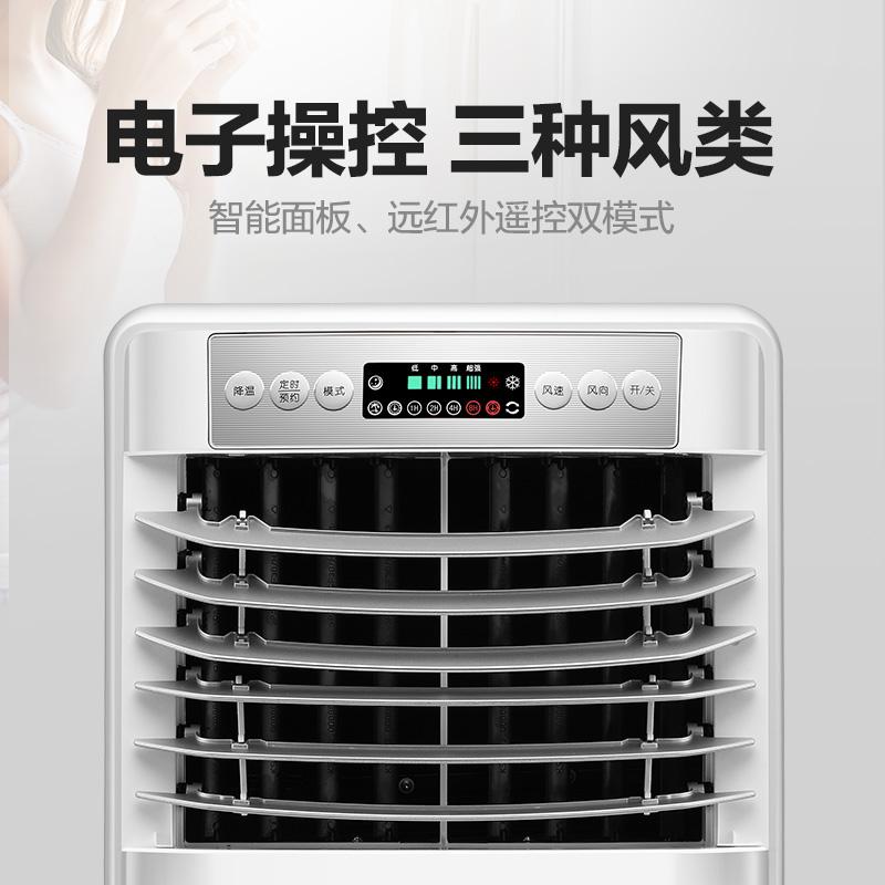格力空调扇制冷器小空调家用冷风机单冷型冷气扇迷你移动水冷风扇