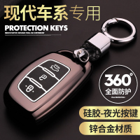 北京现代名图朗动钥匙包套领动全新途胜ix25汽车智能遥控壳专用扣