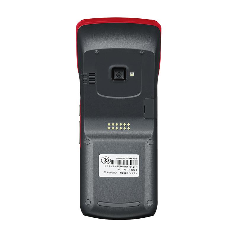 二维火手持收银机一体机触摸屏餐饮奶茶店移动点餐点单机收款系统