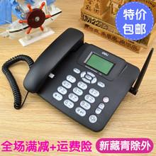 得力770插卡电话机移动联通SIM卡通用无线座机商务办公家用固话