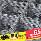 Tai Fung environmental protection warm auxiliary rust-proof low-carbon galvanized steel wire mesh crack-resistance enhanced stability steel mesh