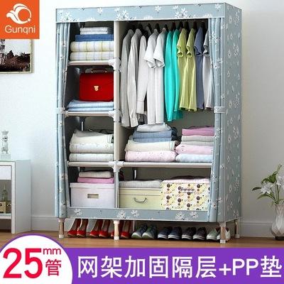 简易组装布衣柜钢管加粗加固