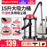 荣事达吸尘器家用强力大功率手持式干湿吹工业静音桶式吸尘机小型