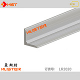 Industrial aluminium profile 2020R 90 degree right angle aluminium profile LR2020 right angle aluminium 3mm grinding