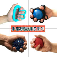 Unsatisfactory rehabilitation equipment 瘫痪 old finger function hemiplegic arm supplies household hand upper limbs half body training
