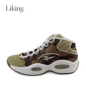 reebok 锐步 X Bape Question Mid 猿人限量 艾佛森 男士篮球鞋