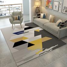 简约现代宜家几何地毯客厅茶几卧室床边地毯家用书房地毯北欧风格