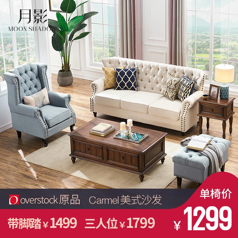 小户型布艺沙发客厅美式乡村