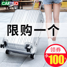 Cartier aluminum frame suitcase box male and female students password trolley case universal wheel 24 inch ins net red suitcase