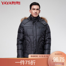 Duck and Duck New Down Dress Genuine Men's Thickened Down Dress for Warm Winter A-318