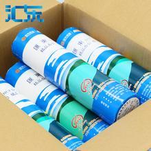 汇东热敏传真纸210*30(10卷)热敏传真纸 热敏纸传真机 A4传真纸 210mm*30m 包邮