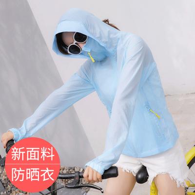 女式夏季外套