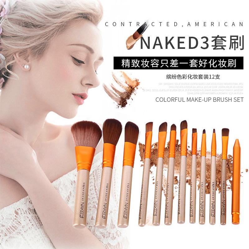 ins超火的12支化妆刷套装腮红刷眼影刷粉底刷初学者美妆工具全套