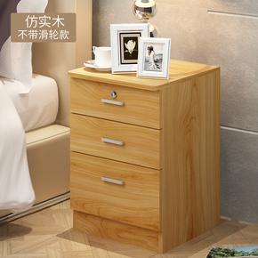 简易床头柜简约现代床柜特价收纳小柜子组装储物柜宿舍卧室床边柜