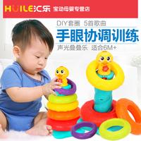 汇乐897宝宝彩虹塔叠叠鸭儿童叠叠杯叠叠乐6-12个月益智套圈玩具