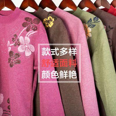 中老年人保暖内衣女士加厚加绒套装男土老人爸爸妈妈奶奶防寒冬季