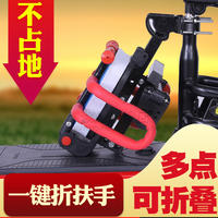 Electric car child seat front electric bicycle motorcycle scooter baby safety seat chair battery car