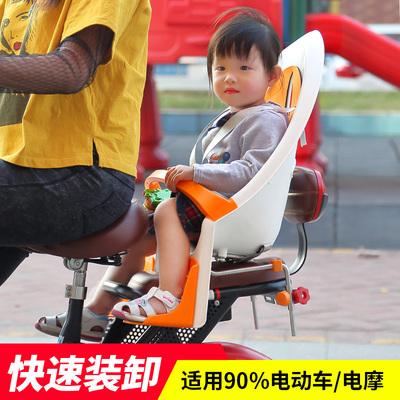 电动车儿童座椅后置电动自行车摩托车宝宝安全坐椅子可快拆电瓶车