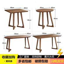 北欧咖啡桌实木长方形桌椭圆形桌小茶几圆桌边几桌会客快餐桌组合