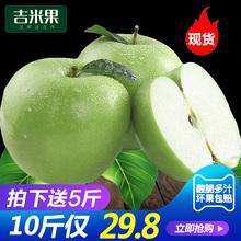 陕西洛川青苹果10斤整箱批发新鲜时令应季红富士农家孕妇酸脆水果