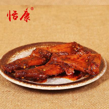 自贡麻辣兔腿2只四川特产包邮真空装成都冷吃兔休闲美食小吃零食