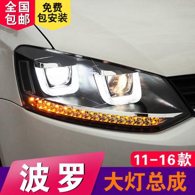 大众新polo大灯总成 11-17款波罗改装GTI氙气大灯双U款LED日行灯