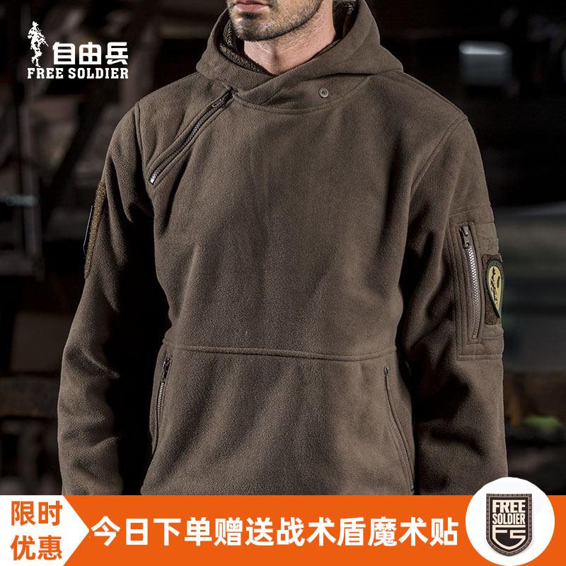 Утепленная домашняя одежда Артикул 558293523200