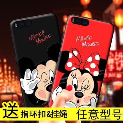 小米5s/5C手机壳小米6/4米奇米妮卡通可爱米老鼠日韩款全包软磨砂