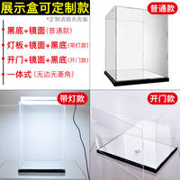 Acrylic display box transparent glass dust cover hand storage box model cover doll up to dust box custom