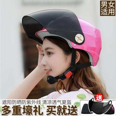 摩托车跑车头盔男女士电动车防雾四季防晒全覆式全盔
