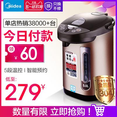 電水壺燒水壺大容量