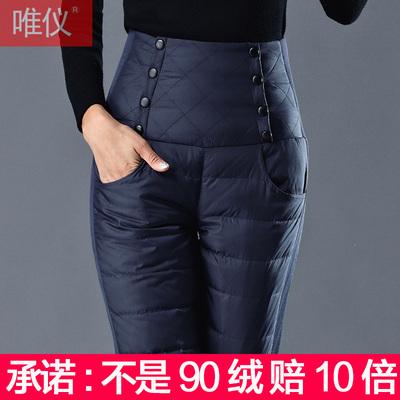 新款韩版高腰修身显瘦羽绒裤女外穿加厚大码保暖女士小脚靴棉裤冬