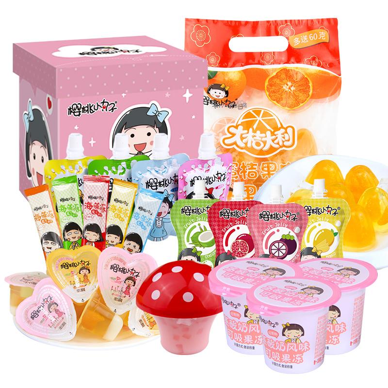 樱桃小丸子零食果冻礼盒儿童零食布丁混合布丁大礼包
