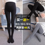 Pregnant women leggings stockings female spring and autumn thin section lift can be adjusted plus velvet thickening bodysuit pantyhose stepping foot winter