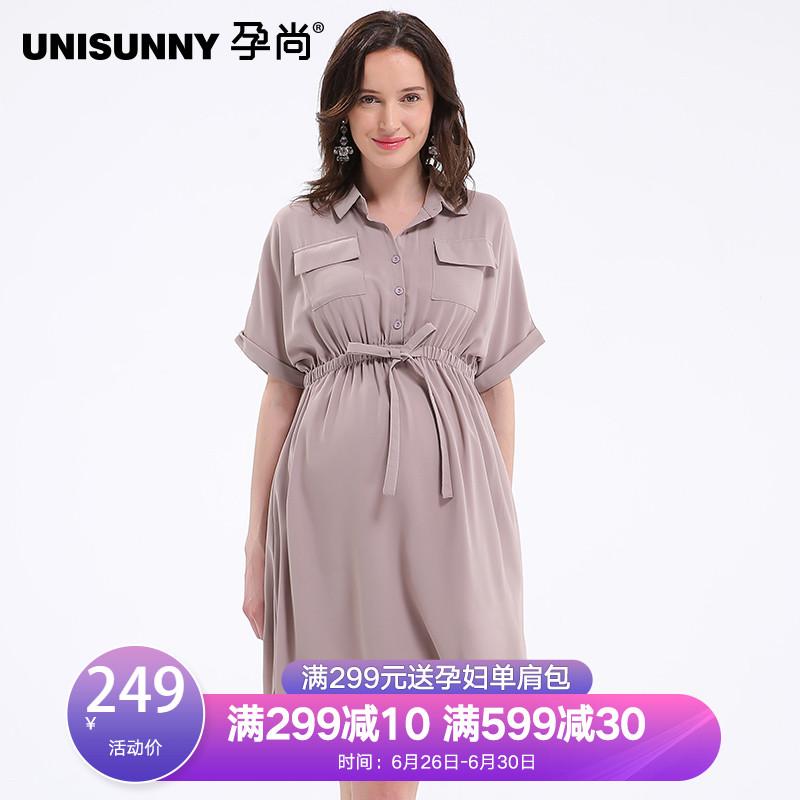 孕尚YS-YQ8128.孕妇装