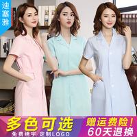 护士服短袖女纹绣师美容院工作服夏季白大褂粉色新款韩版半永久