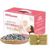 Mother and child pregnant women household in addition to formaldehyde sucking off formaldehyde activated carbon package new house activated carbon decoration bamboo charcoal bag shellfish net stone