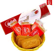 咖啡伴侣比利时进口零食LOTUS和情312克焦糖饼干50片独立装