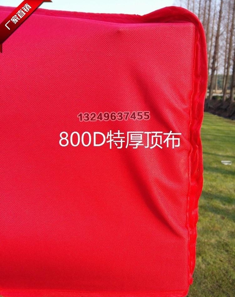 定制不锈钢帐篷户外折叠四角伞 宣传广告账蓬遮阳棚方伞摆摊3x3米