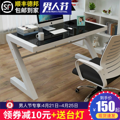 电脑桌简约现代钢化玻璃台式家用经济型办公桌单人简易书桌写字台最新报价