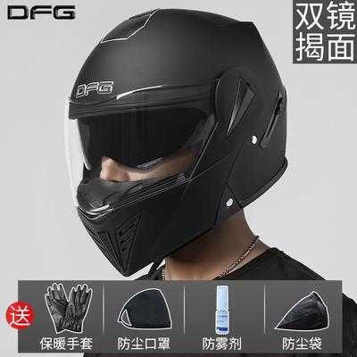 电动车头盔冬
