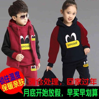 童装6冬季5儿童7套装男童8卫衣9女童冬装加绒加厚三件套4-10岁