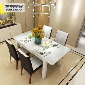 左右坐客可伸缩餐桌椅白色烤漆钢化玻璃现代简约餐台饭桌7003E