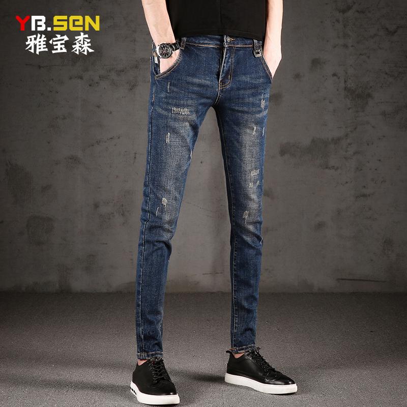低腰薄款牛仔裤