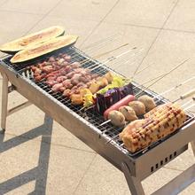 烧烤架家用烧烤炉子便携折叠烤肉架户外木炭5人以上烧烤工具全套