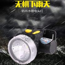 锂电池超亮迷你户外防身打猎手电筒18650特价家用袖珍远射可充电