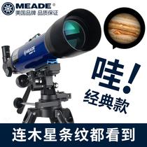 Professionnel de télescope astronomique Meade vue étoiles HD étudiant fois fort grossissement espace lointain 10000 petit espace lointain