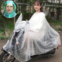 單車雨衣透明